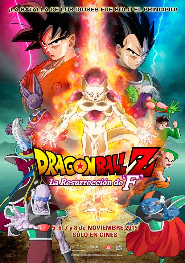 Dragon Ball Z. La Resurreccion De F