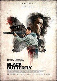 black butterfly trailer